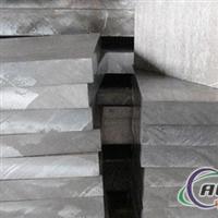 美国A2024铝板、日本A2024铝棒A2024铝板