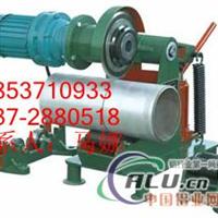 電動切管機, DQG系列電動切管機,219型電動切管機,管道切管機,管道切割機,鋼管切割機,切管機,電動切管機價格