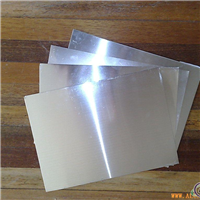供应2A11进口铝合金 2A11铝合金板