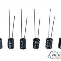 鋁電解電容參數、電解電容的品牌