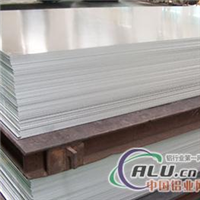A2017铝合金、供应A2017铝板A2017铝合金棒厂家