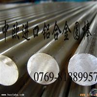 7075铝合金圆棒 进口7075铝合金薄板 耐磨7075铝合金进口超硬铝圆棒
