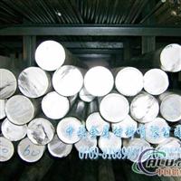 进口7075铝棒:7075铝棒价格、7075铝棒规格、7075铝棒的硬度