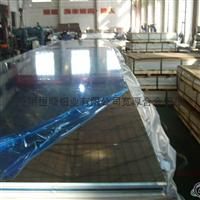 山东合金铝板,宽厚合金铝板生产,3003,5052,6061