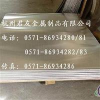60616061606160616061鋁板鋁棒鋁管鋁帶鋁盤元鋁線