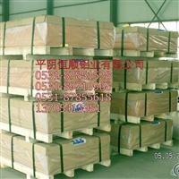 合金铝板生产,宽厚合金铝板生产,热轧合金铝板生产