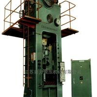 闭式压力机