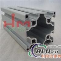 工业铝型材6060G,流水线型材,机械框架,展览架子,
