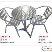 铝合金展会折叠椅,展会器材洽谈桌椅