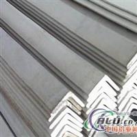 铝型材 角铝