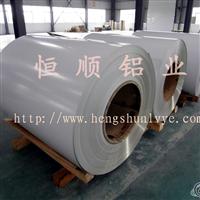 生产涂层铝板卷,涂层合金铝卷生产,氟碳聚酯涂层合金铝卷生产3003.30043105