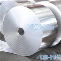 7075航空铝板 国标7075铝板 7075铝合金价格进口超硬铝板