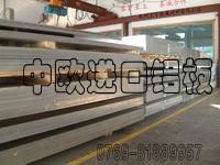 铝板 镜面铝板7075 进口7075铝板进口美国铝板