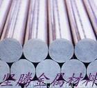 进口铝合金圆棒�u进口弹簧钢性能�u进口铝合金