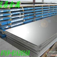 2017合金铝板、2024合金厚铝板 2017铝合金