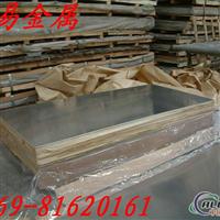 美标7075铝板1070O态铝板 1050铝合金1070A铝合金铝板