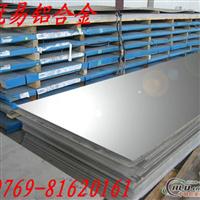1035纯铝 铝合金1035铝板 高弹性优质铝棒1035铝薄板批发 铝带