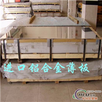 7A52进口铝合金圆棒进口超硬铝合金进口铝合金