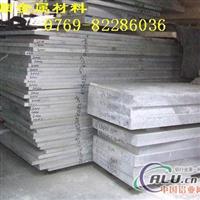 进口超硬铝合金圆棒 7075航空专用铝板 进口耐腐蚀铝合金管