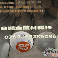 进口6061铝合金 阳极氧化铝管 A6061-T6铝合金板