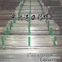 进口美国QC7铝板铝棒QC10铝板的合金性能7075铝板