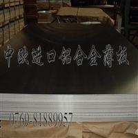 7075铝合金的性能 进口超硬铝合金7075铝板进口超硬铝合金