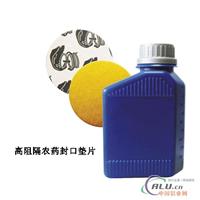 供应农药专利产品封口膜