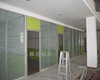 批发高隔铝型材 玻璃隔断铝型材