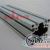 工业铝型材8080G,铝型材配件,异型材,各种非标工业铝型材模具设计