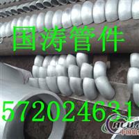 供应6061铝异径管,铝管
