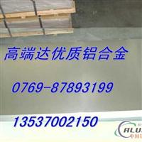 6063铝合金性能 6063铝合金 6063铝合金含量