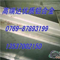 6061铝合金耐250高温 6061t5铝合金用途 6061铝板