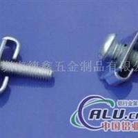 弹性扣件  工业铝型材配件