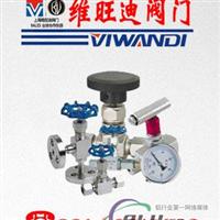 针型阀,高压针型阀,仪表针型阀,针型阀厂,针型阀生产厂家