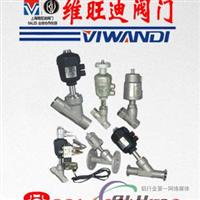 角座閥,氣動角座閥,蒸汽角座閥,角座閥廠,角座閥生產廠家