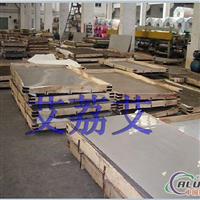 2024铝棒2A12超硬铝管LY12铝块3A12防锈铝合金板6061T651铝方棒