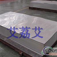7075铝卷材2A12超硬铝管LY12铝块3A12防锈铝合金板6061T651铝方棒