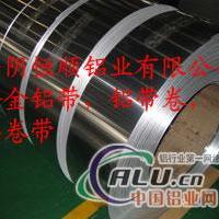 生产分切铝带卷,铝卷带生产,300330041060标牌铝卷带
