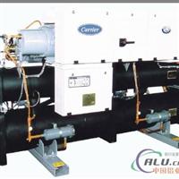 冷冻机 冰机 开利冷冻机 螺杆式热泵型机组