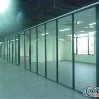 隔断铝材 高隔断 办公隔断 高隔间  玻璃隔断
