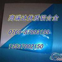 1060铝合金厂家直销 进口1060纯铝性能稳定 1060铝合金价格说明