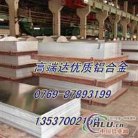 1050铝合金板 国标1050纯铝棒最大直径 1050铝合金价格