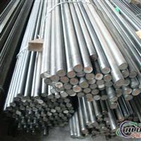 供应LF5铝棒LF5铝板