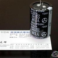 450V470UF电容 450V 470UF电解电容器