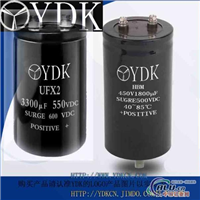 450V820UF电容 450V 820UF电解电容器