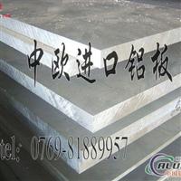 进口铝管7075T651铝管 7075进口美国高强度铝管 进口超硬铝合金