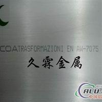 进口2024T351铝合金 铝合金带材