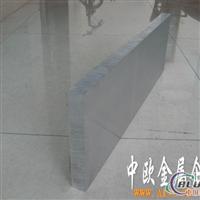 6063铝合金报价 6063铝板价格 6063铝合金薄板
