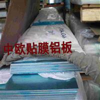 高强度氧化超薄6063铝板 常用合金铝6061铝板