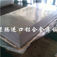 高硬度进口铝合金圆棒 进口铝合金价格